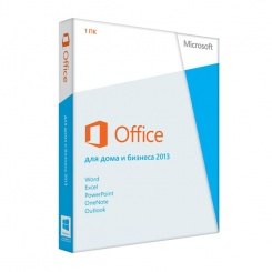 Office 2013 Home and Business 32/64